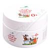 AROMATICA Dětské šlehané BIO bambucké máslo 200ml