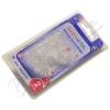 BABY NOVA Savička silikon tvar. 2ks kaše č. 2 15303