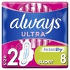 DHV Always Ultra Super Plus 8ks